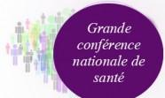 conference_sante-186x111
